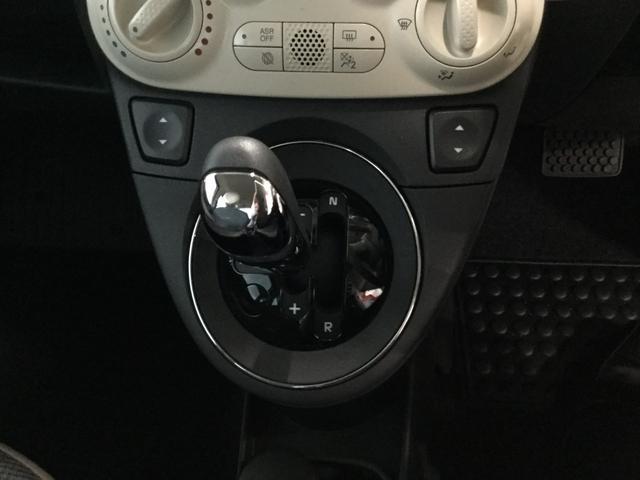 ツインエア ポップ 2気筒エンジン 右ハンドルオートマ 認定中古車保証 ロードサービス付(44枚目)