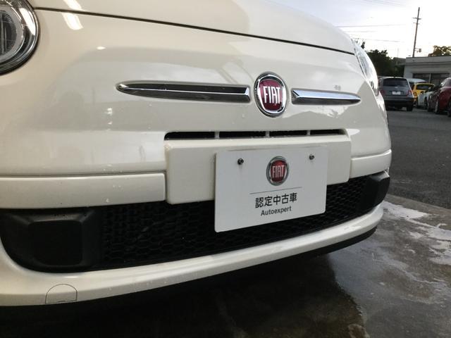ツインエア ポップ 2気筒エンジン 右ハンドルオートマ 認定中古車保証 ロードサービス付(57枚目)