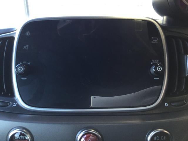ツーリズモ ETC 元試乗車 新車保証継承 認定中古車保証付(10枚目)