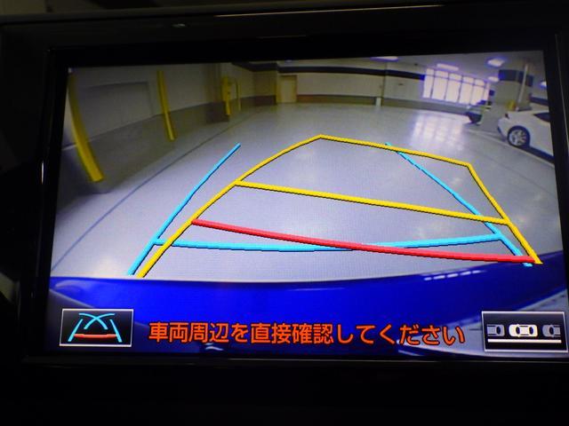 CT200h Fスポーツ 内装色F専用ダークローズ&ブラック(8枚目)