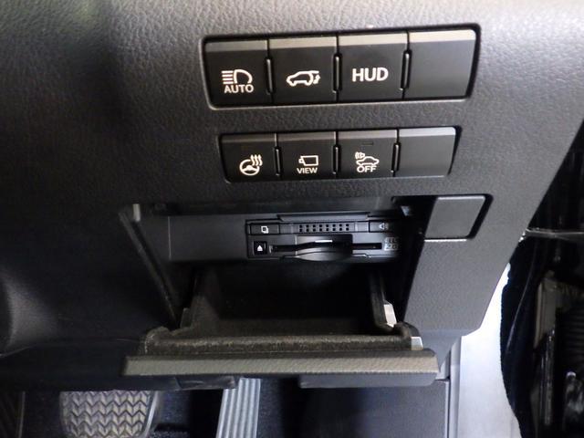 RX450h バージョンL 内装色 ブラック(13枚目)