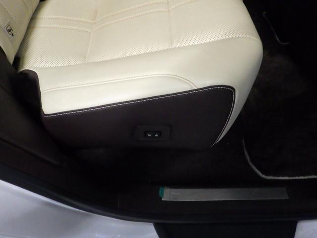 RX450h バージョンL 内装色 リッチクリーム(14枚目)