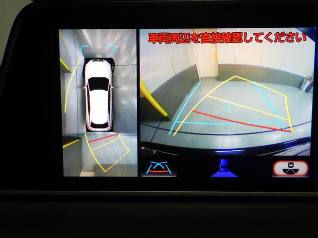 RX450h バージョンL(6枚目)