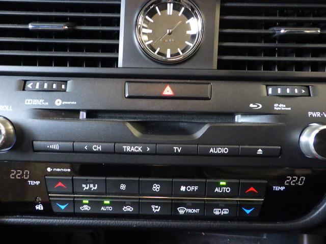 RX200t バージョンL(10枚目)