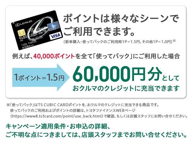 RX450h バージョンL(24枚目)