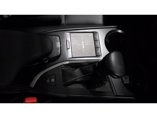 UX250h バージョンC(15枚目)