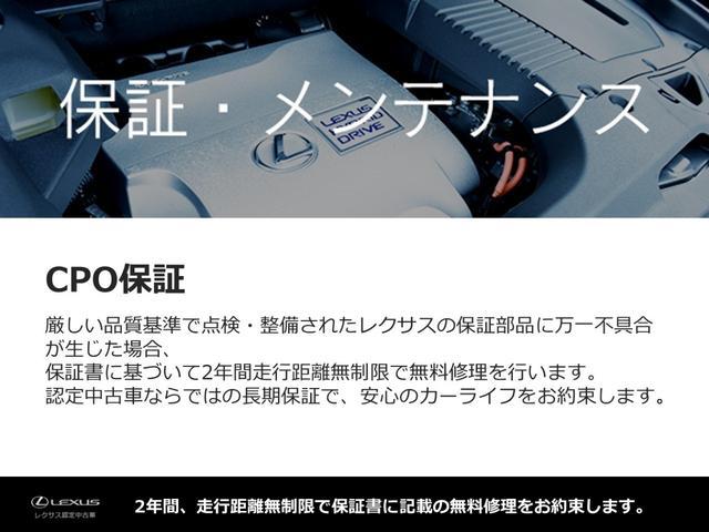 RX350 F SPORT CPO認定中古車 ムーンルーフ(18枚目)