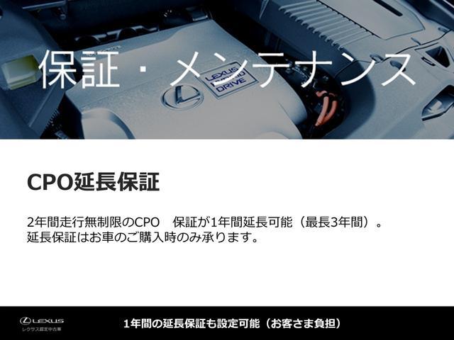 RX350 F SPORT CPO認定中古車 ムーンルーフ(20枚目)
