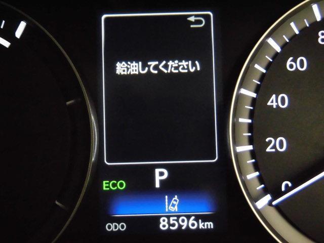 RX450h バージョンL TOMSエアロ セミアニリン本革(11枚目)
