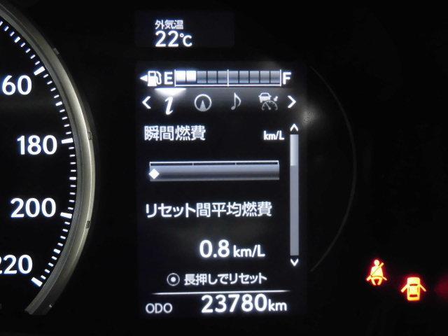 CT200hFスポーツ CPO認定中古車 赤黒コンビレザー(10枚目)