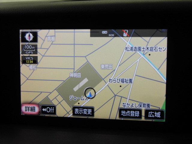 「レクサス」「RC」「クーペ」「愛知県」の中古車11