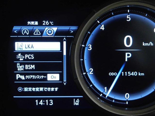 RX200t Fスポーツ CPO認定中古車 ルーフレール(8枚目)