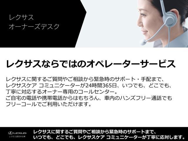 RX200t Fスポーツ CPO認定中古車 ルーフレール(22枚目)