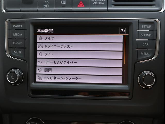 コンフォートライン アップグレードPa 禁煙車 認定中古車(15枚目)
