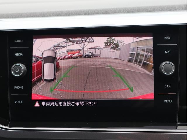 ハイライン デモカー 禁煙車 純正ナビ バックカメラ ETC(16枚目)