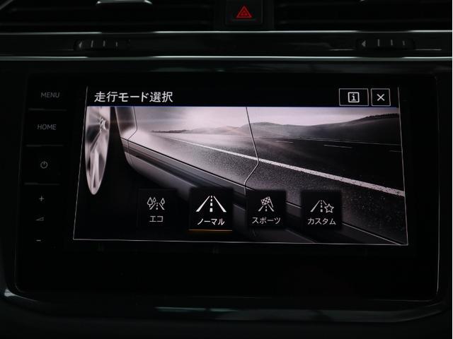 「フォルクスワーゲン」「ティグアン」「SUV・クロカン」「静岡県」の中古車37