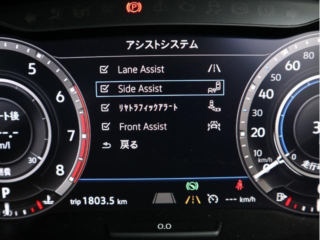 「フォルクスワーゲン」「ティグアン」「SUV・クロカン」「静岡県」の中古車45