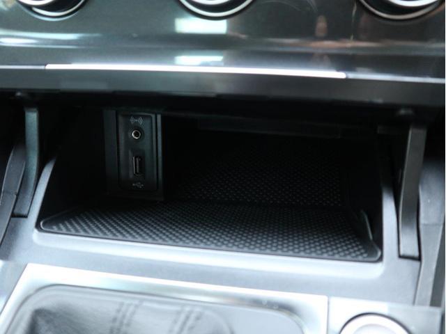 TSIコンフォートライン 認定中古車 1オーナー 禁煙車 純正ナビ Bluetooth バックカメラ ETC USB アダプティブクルーズコントロール レーンアシスト(20枚目)