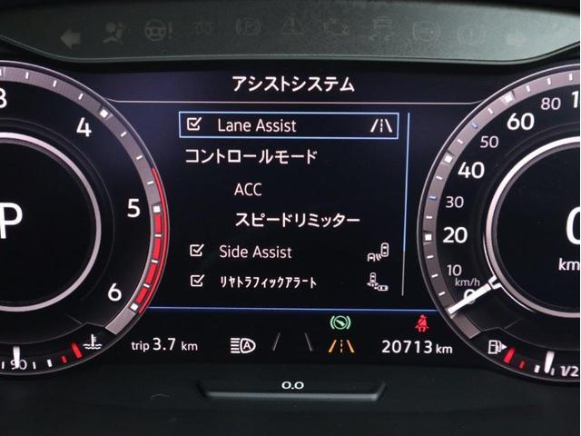 「フォルクスワーゲン」「ティグアン」「SUV・クロカン」「愛知県」の中古車49