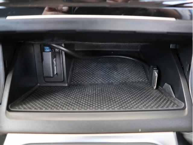TSIハイラインブルーモーションテクノロジー Leather Seat(34枚目)