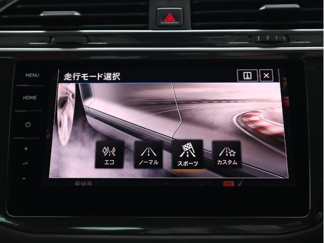 『App-Connect』を利用してスマートフォンのアプリケーションを車載器の画面上で閲覧したり音声で操作することが出来ます。