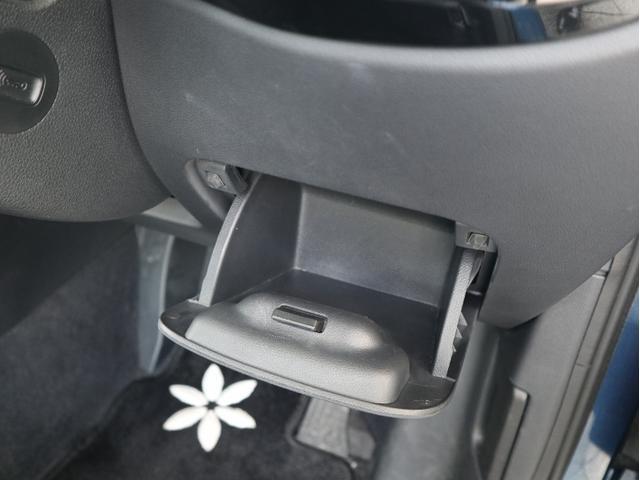 ベース 認定中古車 1オーナー 禁煙車 Bluetooth ETC スマートキー(27枚目)