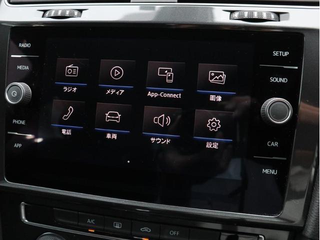 TSIトレンドライン 認定中古車 1オーナー 禁煙車 Bluetooth アダプティブクルーズコントロール ETC CD 衝突被害軽減システム アイドリングストップ(18枚目)
