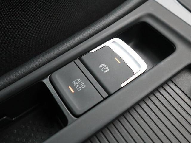 TSIトレンドライン 認定中古車 1オーナー 禁煙車 Bluetooth アダプティブクルーズコントロール ETC CD 衝突被害軽減システム アイドリングストップ(38枚目)