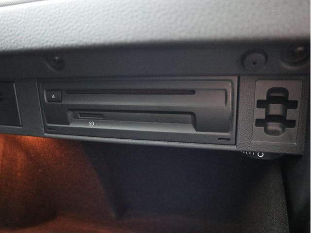 TSIトレンドライン 認定中古車 1オーナー 禁煙車 Bluetooth アダプティブクルーズコントロール ETC CD 衝突被害軽減システム アイドリングストップ(41枚目)