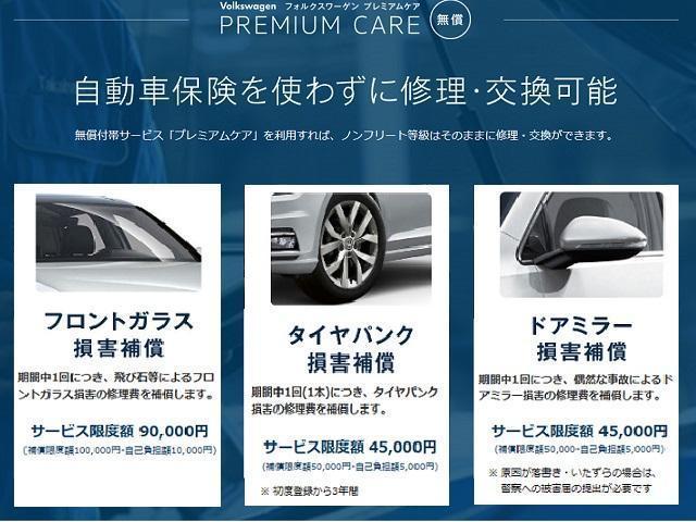 TSIトレンドライン 認定中古車 1オーナー 禁煙車 Bluetooth アダプティブクルーズコントロール ETC CD 衝突被害軽減システム アイドリングストップ(50枚目)