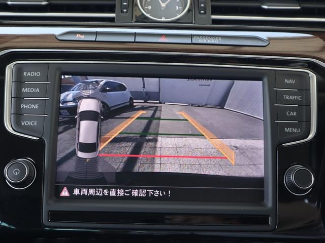 TSIハイライン 認定中古車 禁煙車 純正ナビ Bluetooth バックカメラ ETC USB アダプティブクルーズコントロール レーンアシスト レザーシート シートヒーター シートエアコン(18枚目)