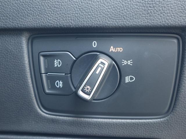 TSIハイライン 認定中古車 禁煙車 純正ナビ Bluetooth バックカメラ ETC USB アダプティブクルーズコントロール レーンアシスト レザーシート シートヒーター シートエアコン(30枚目)