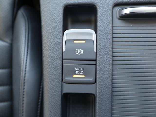 TSIハイライン 認定中古車 禁煙車 純正ナビ Bluetooth バックカメラ ETC USB アダプティブクルーズコントロール レーンアシスト レザーシート シートヒーター シートエアコン(36枚目)