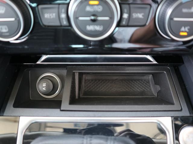 TSIハイライン 認定中古車 禁煙車 純正ナビ Bluetooth バックカメラ ETC USB アダプティブクルーズコントロール レーンアシスト レザーシート シートヒーター シートエアコン(40枚目)