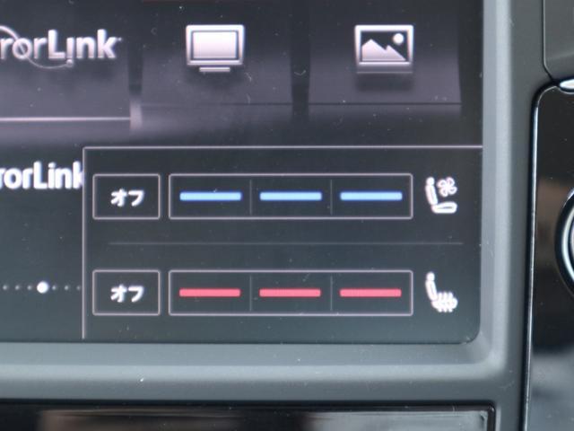 TSIハイライン 認定中古車 禁煙車 純正ナビ Bluetooth バックカメラ ETC USB アダプティブクルーズコントロール レーンアシスト レザーシート シートヒーター シートエアコン(43枚目)