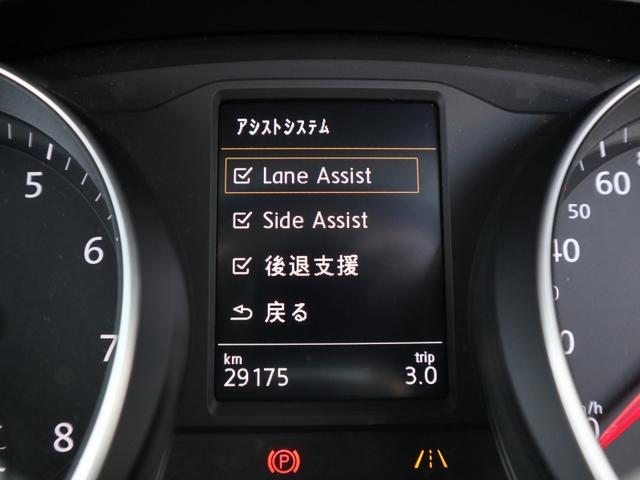 TSIハイライン 認定中古車 禁煙車 純正ナビ Bluetooth バックカメラ ETC USB アダプティブクルーズコントロール レーンアシスト レザーシート シートヒーター シートエアコン(54枚目)