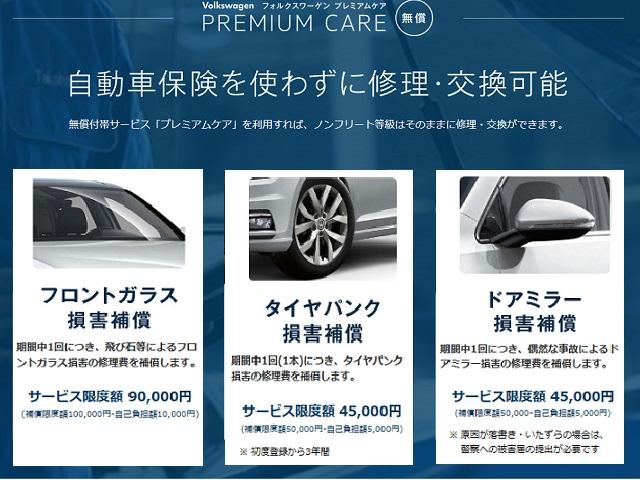 デザイン 認定中古車 1オーナー 禁煙車 純正ナビ Bluetooth ETC USB オートクルーズコントロール HIDヘッドライト スマートキー(46枚目)