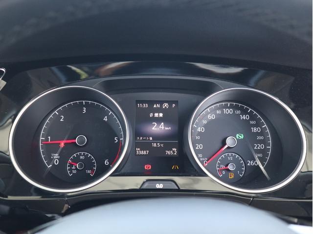TDI ハイライン 認定中古車 1オーナー 禁煙車 純正ナビ Bluetooth バックカメラ ETC USB アダプティブクルーズコントロール レーンアシスト 3列シート シートヒーター(16枚目)