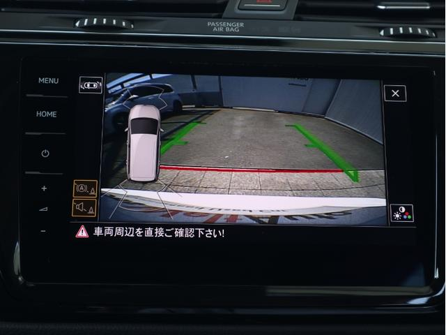 TDI ハイライン 認定中古車 1オーナー 禁煙車 純正ナビ Bluetooth バックカメラ ETC USB アダプティブクルーズコントロール レーンアシスト 3列シート シートヒーター(18枚目)