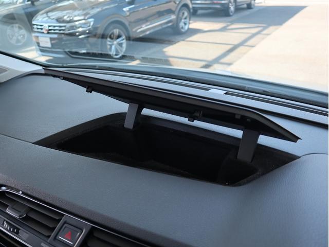 TDI ハイライン 認定中古車 1オーナー 禁煙車 純正ナビ Bluetooth バックカメラ ETC USB アダプティブクルーズコントロール レーンアシスト 3列シート シートヒーター(38枚目)