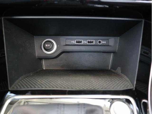 TDI ハイライン 認定中古車 1オーナー 禁煙車 純正ナビ Bluetooth バックカメラ ETC USB アダプティブクルーズコントロール レーンアシスト 3列シート シートヒーター(43枚目)