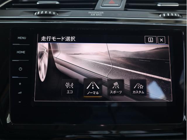 TDI ハイライン 認定中古車 1オーナー 禁煙車 純正ナビ Bluetooth バックカメラ ETC USB アダプティブクルーズコントロール レーンアシスト 3列シート シートヒーター(45枚目)