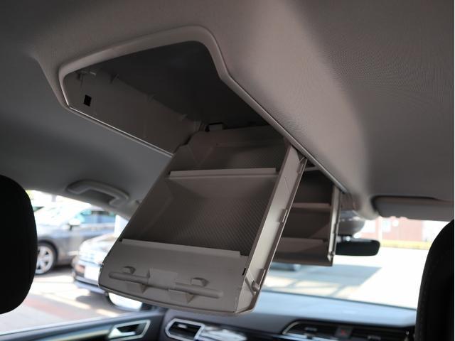 TDI ハイライン 認定中古車 1オーナー 禁煙車 純正ナビ Bluetooth バックカメラ ETC USB アダプティブクルーズコントロール レーンアシスト 3列シート シートヒーター(49枚目)