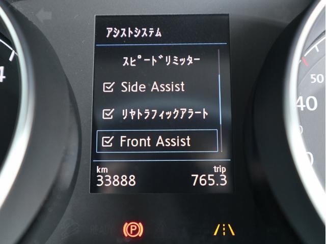 TDI ハイライン 認定中古車 1オーナー 禁煙車 純正ナビ Bluetooth バックカメラ ETC USB アダプティブクルーズコントロール レーンアシスト 3列シート シートヒーター(54枚目)