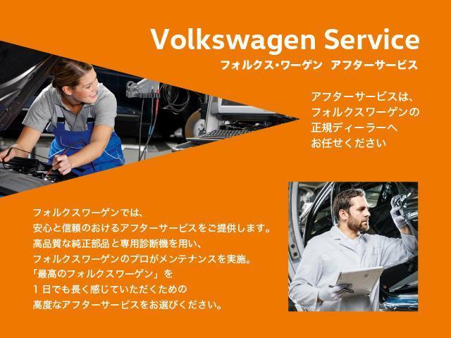デザイン 認定中古車 1オーナー 禁煙車 純正ナビ Bluetooth ETC スマートキー HIDヘッドライト オートクルーズコントロール(50枚目)