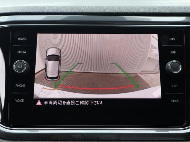 TDI Rライン 認定中古車 1オーナー 禁煙車 デモカー   純正ナビ Bluetooth バックカメラ ETC USB アダプティブクルーズコントロール レーンアシスト クリアランスソナー ルーフレール(18枚目)