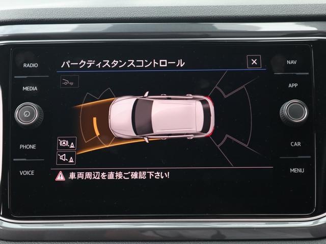 TDI Rライン 認定中古車 1オーナー 禁煙車 デモカー   純正ナビ Bluetooth バックカメラ ETC USB アダプティブクルーズコントロール レーンアシスト クリアランスソナー ルーフレール(19枚目)
