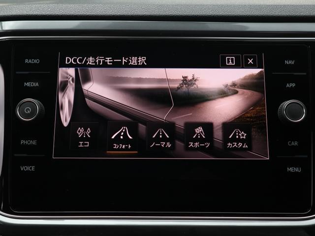 TDI Rライン 認定中古車 1オーナー 禁煙車 デモカー   純正ナビ Bluetooth バックカメラ ETC USB アダプティブクルーズコントロール レーンアシスト クリアランスソナー ルーフレール(40枚目)