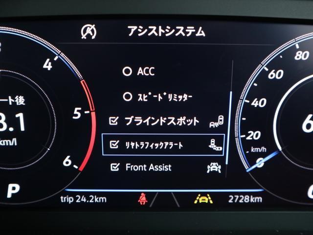 TDI Rライン 認定中古車 1オーナー 禁煙車 デモカー   純正ナビ Bluetooth バックカメラ ETC USB アダプティブクルーズコントロール レーンアシスト クリアランスソナー ルーフレール(50枚目)