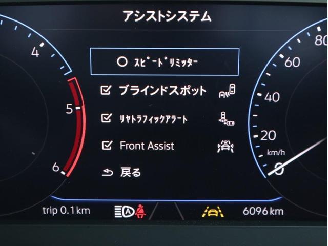 TDI スタイルデザインパッケージ 認定中古車 デモカー 純正ナビ Bluetooth バックカメラ ETC アダプティブクルーズコントロール レーンアシスト ルーフレール(20枚目)